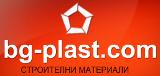 поликарбонат, поликарбонатни плоскости,  плексиглас, PVC листове, полипропиленови листи, алуминиева ламарина, алуминиеви профили