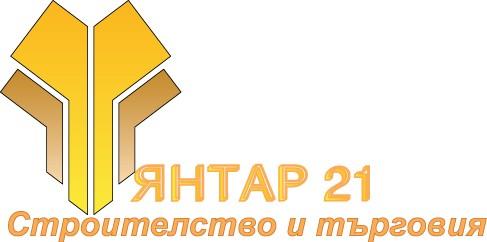 Yantar_21