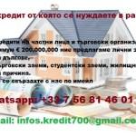 property_money