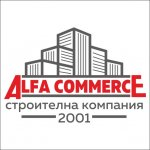 ALFA_KOMMERCE_LOGO (4)